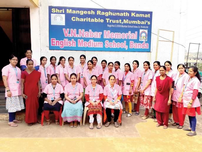 Sindhudurg: In Navbar School, women are in full control of women, from division to Mahilraj   सिंधुुदुर्ग : नाबर प्रशालेत संपूर्ण कारभार महिलांच्या हाती,विभागप्रमुखांपासून शिपायांपर्यंत महिलाराज
