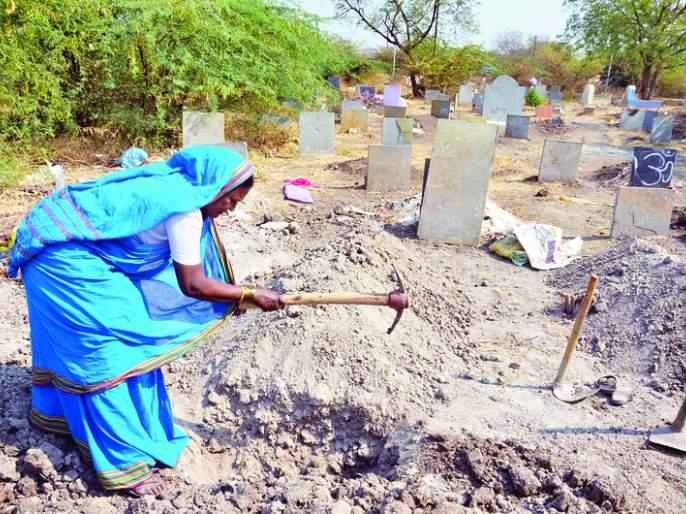 The cemetery was our home; She builds my fallen cheetah, digs pits too! | स्मशानभूमीलाच आपलं घर मानलं; ती माय ढासळलेली चिता रचते, खड्डेही खणते !