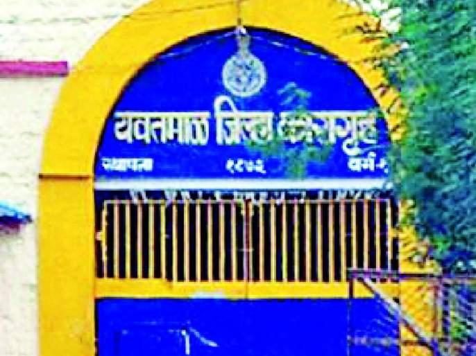 12 crore fund for the development of the jail | कारागृह विकासासाठी १२ कोटींचा निधी