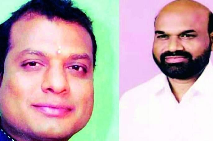 BSP announces new executive committee for Nagpur | नागपूर बसपाची नवीन कार्यकारिणी जाहीर; सहारे शहराध्यक्ष, सोमकुंवर जिल्हाध्यक्ष