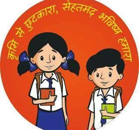 3.46 lakh students in Wardha district will be given health pills | वर्धा जिल्ह्यातील ३.४६ लाख विद्यार्थ्यांना देणार जंतनाशक गोळ्या