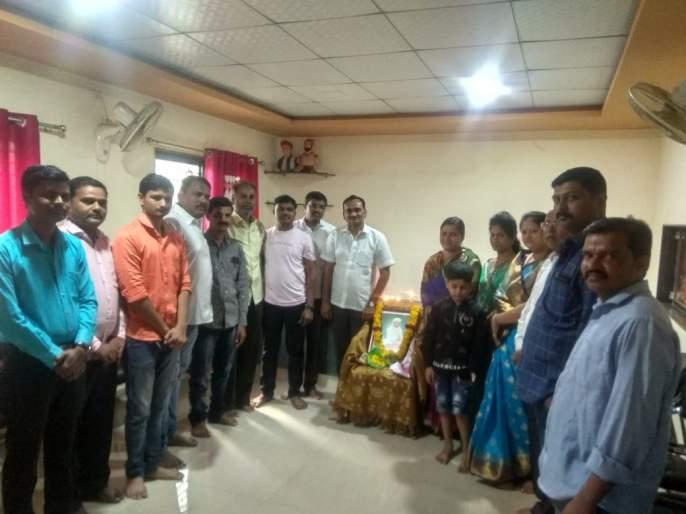 Santashiromani Santaji Maharaj Jayanti at InnerSul Gram Panchayat Office | अंदरसुल ग्रामपंचायत कार्यालयात संतशिरोमणी संताजी महाराज जयंती