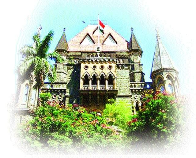 Deepika Chavan hits court | दीपिका चव्हाण यांना न्यायालयाचा दणका