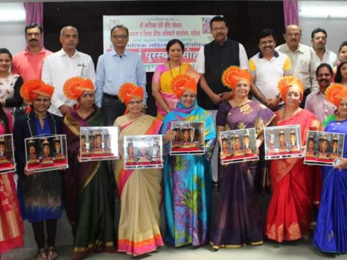 Navdurga sports award distribution ceremony | नवदुर्गा क्रीडा पुरस्कार वितरण सोहळा