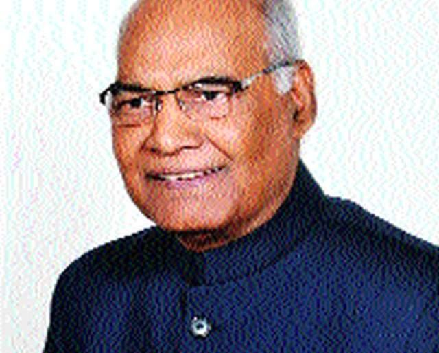 Nation's husband Ramnath Kovind was in Nashik on a two-day visit | राष्टÑपती रामनाथ कोविंद हे दोन दिवसांच्या दौऱ्यावर नाशिकमध्ये