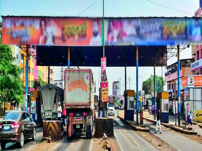Kavadipat Tollplaza's place incorrect; searching after 16 years   कवडीपाट टोलनाका जागा चुकली, १६ वर्षांनी 'शोध'
