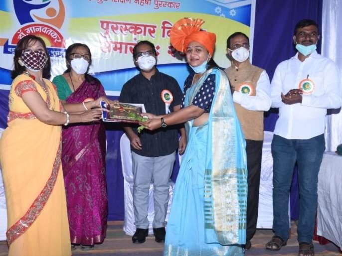 Pragyasurya Meritorious Teacher Award for outstanding work | उल्लेखनीय कार्य करणाऱ्या शिक्षकांचा प्रज्ञासूर्य गुणवंत शिक्षक पुरस्काराने गौरव