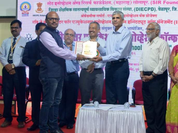 State level award to Praveen Panpatil   प्रवीण पानपाटील यांना राज्यस्तरीय पुरस्कार