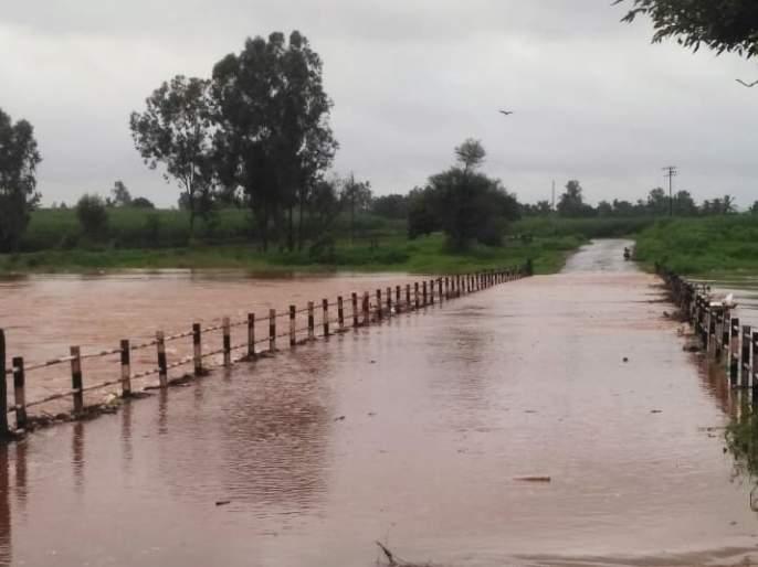 11.5 min in Shirala taluka. I Rainfall record   शिराळा तालुक्यात 11.5 मि. मी. पावसाची नोंद