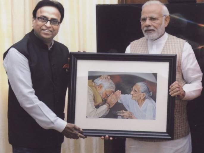 The painter of painting of Modi and his mother is sold for Rs 20 lacs, from Chandrapur | २० लाखांत विक्री झालेल्या मोदींच्या 'त्या' चित्राचे चित्रकार चंद्रपूरचे