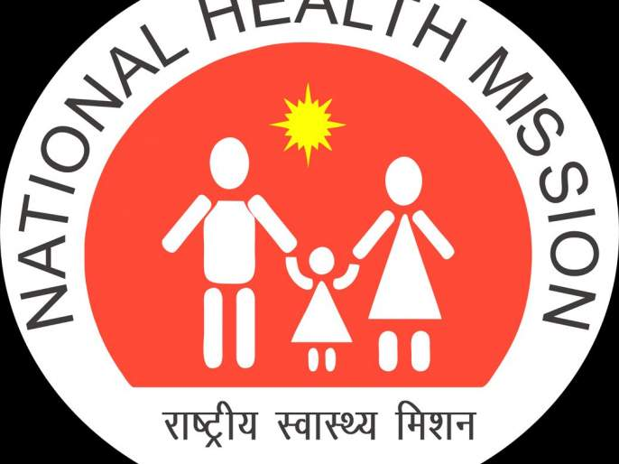 National Health Security Scheme in trouble | निधीअभावी राष्ट्रीय स्वास्थ्य सुरक्षा योजना येणार गोत्यात