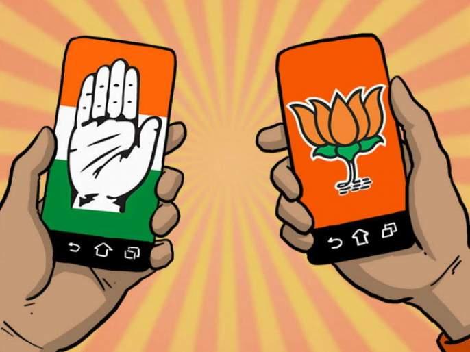 Maharashtra Vidhan Sabha 2019: Article on Social Media use for Political campaigning in election by candidate   सोसेल का हा सोशल मीडिया? पारंपरिक प्रचाराची जागा घेतली आता आधुनिकतंत्रज्ञानाने!