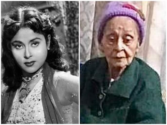 bollywood actress smruti vishwas narang living in nashik in difficult situation   तीन दशके बॉलिवूडवर राज्य करणारी अभिनेत्री आज जगतेय हलाखीचे जीवन