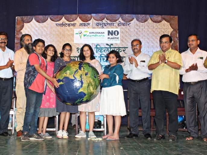 Placing a message of plastic liberation at 'Vasundhara Festival' | 'वसुंधरा महोत्सवा'तप्लास्टिकमुक्तीचा संदेश