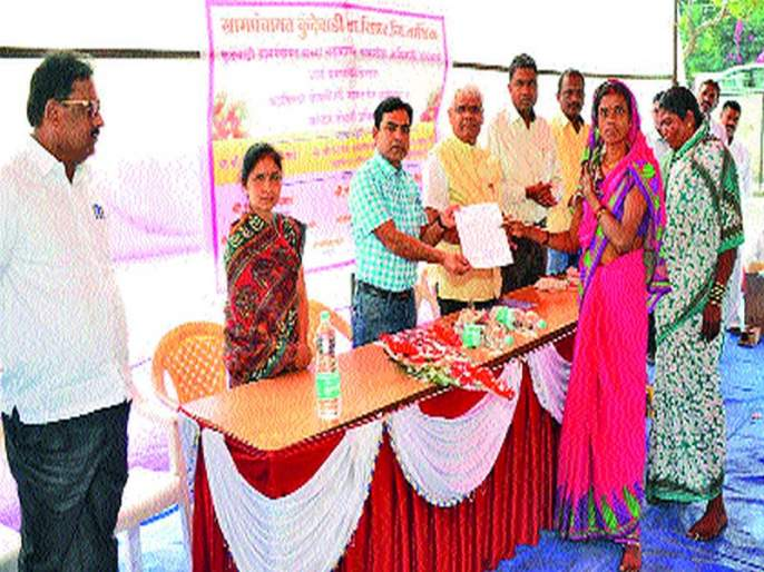 Distribution of Caste Certificate to Tribal Brothers at Kundewadi | कुंदेवाडी येथे आदिवासी बांधवांना जात प्रमाणपत्राचे वितरण