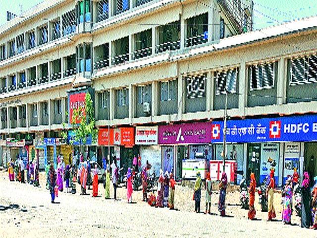 A queue in front of the banks due to the three-day holidays | तीन दिवसांच्या सुट्ट्यांमुळे बॅँकांसमोर रांगाच रांगा