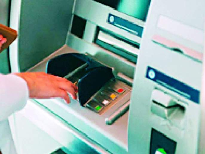 ATM service disrupted in Sihora | सिहोऱ्यात एटीएम सेवा विस्कळीत