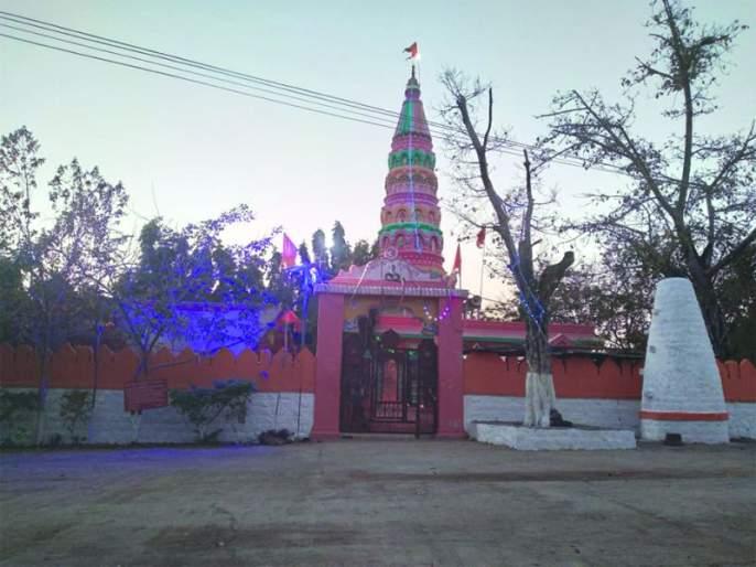 Mahashivaratri celebrations canceled due to corona! | कोरोनामुळे महाशिवरात्री उत्सव रद्द!