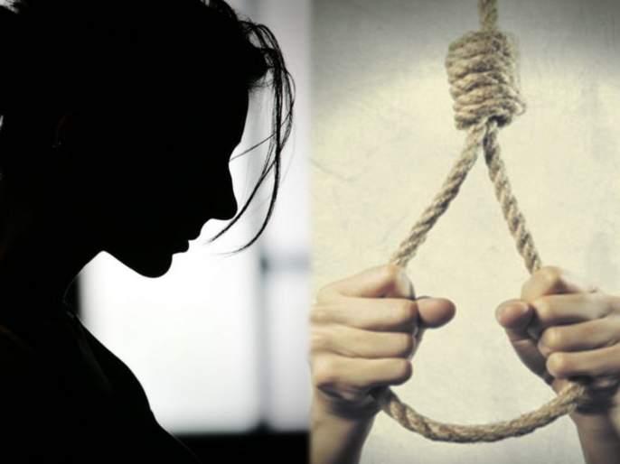 UP : Muzaffarnagar women suicide video goes viral allegation on family police   धक्कादायक! बंद खोलीत सूनेने गळफास घेऊन केली आत्महत्या, सासरचे लोक बाहेरून काढत राहिले व्हिडीओ!