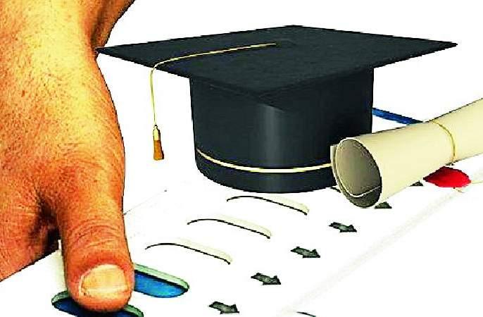 Registration made by 13 thousand graduates | १३ हजार पदवीधरांनी केली नोंदणी