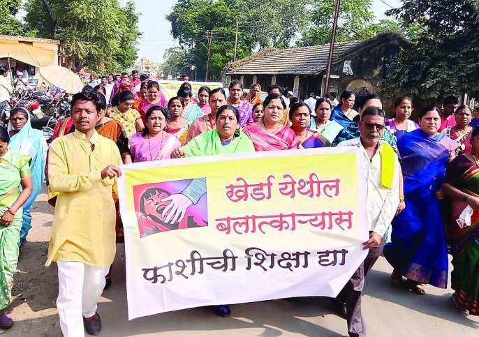 woman murder case: Protests march in Jalgaon Jamod | दिव्यांग महिला खून प्रकरण: जळगाव जामोदमध्ये निषेध मोर्चा