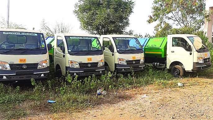 Nine vehiclel for solid waste management in Khamgaon | घनकचरा व्यवस्थापनासाठी ९ चारचाकी घंटागाड्या दाखल