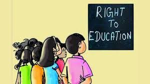 Short response to RTE admissions in the state | राज्यात आरटीई प्रवेशाला अल्प प्रतिसाद
