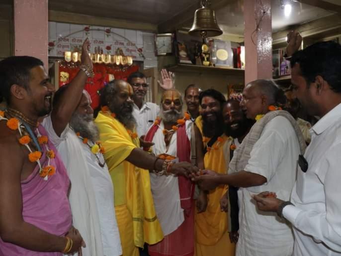 Ayodhya Welcome to Ayodhya Result | अयोध्या निकालाचे उभयता स्वागत