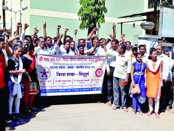 Sindhudurg: Telecom contract workers' protest movement, general manager Kshirsagar asked   सिंधुदुर्ग : दूरसंचारचे कंत्राटी कामगारांचे धरणे आंदोलन, महाप्रबंधक क्षीरसागर यांना विचारलाजाब