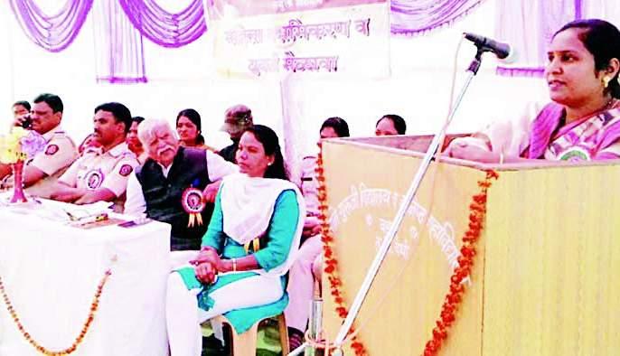 Women's empowerment and women's rally   महिला सक्षमीकरण व युवती मेळावा