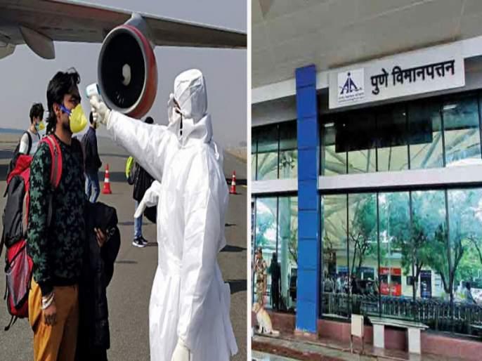 no passenger in On arrival flights at Pune airport, but many crowd to outgoingon the way | पुणे विमानतळावरयेताना प्रवाशांची खडखडाट, जाताना भरगच्च