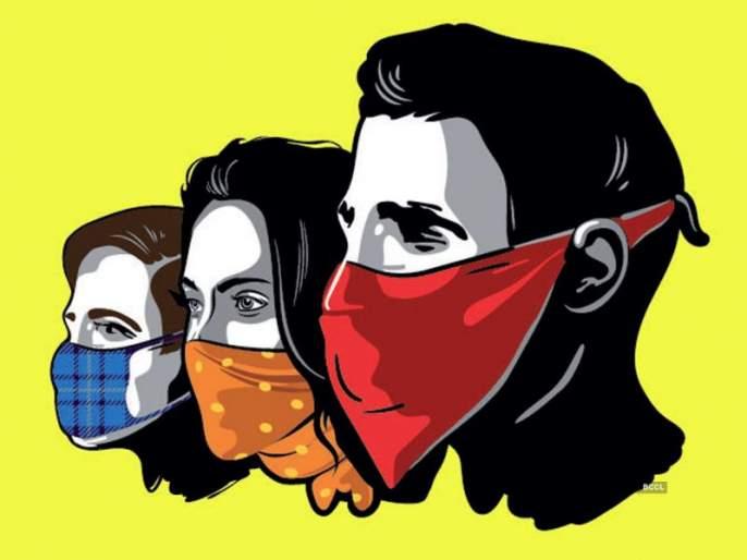 The glory of masks, fashion trends and corona ...... | मास्कचा महिमा, फॅशनचा ट्रेंड आणि कोरोना......