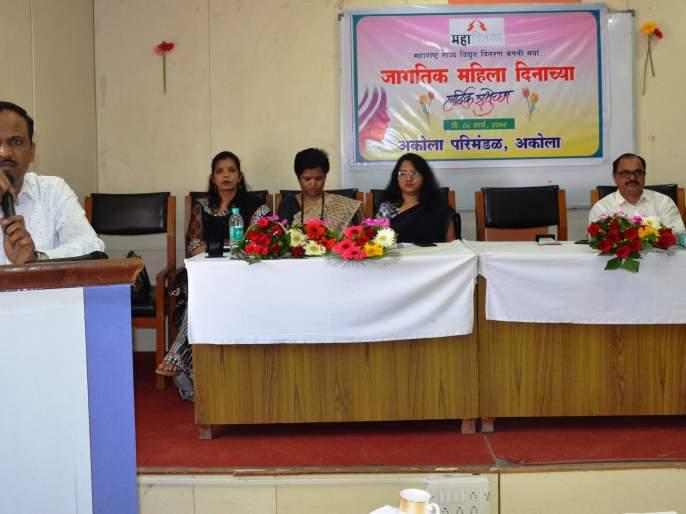 Women should increase the reputation of Mahavitaran by the work - Chief Engineer Anil Doye | महिलांनी कार्यातूून महावितरणचा नावलौकिक वाढवावा - मुख्य अभियंता अनिल डोये