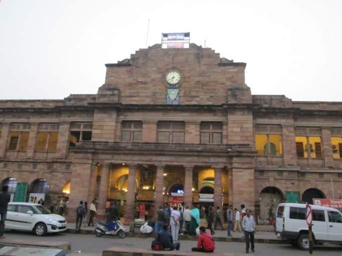 Nagpur Railway Station's World Class Passage | नागपूर रेल्वेस्थानकाची वर्ल्ड क्लास वाटचाल थंडबस्त्यात