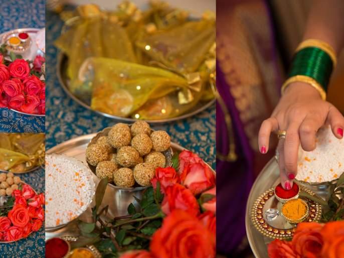 Turmeric-kumkum ceremony was celebrated with third parties | तृतीयपंथीयांसोबत साजरा झाला हळदी-कुंकू समारंभ