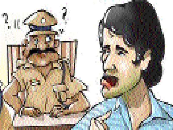 Gambling moves police; After eight years   जुगाऱ्याने पोलिसांना घुमविले; आठ वर्षानंतर प्रकार चव्हाट्यावर