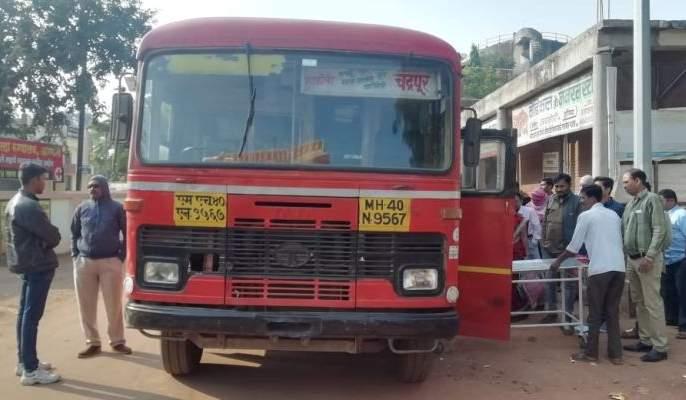 'She' delivered a baby in ST bus; The help provided by the traveling women   'ती' झाली एसटी बसमध्ये प्रसूत; प्रवासी महिलांनी केली मदत