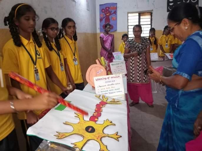 Science exhibition in Bajajnagar | बजाजनगरात विज्ञान प्रदर्शन