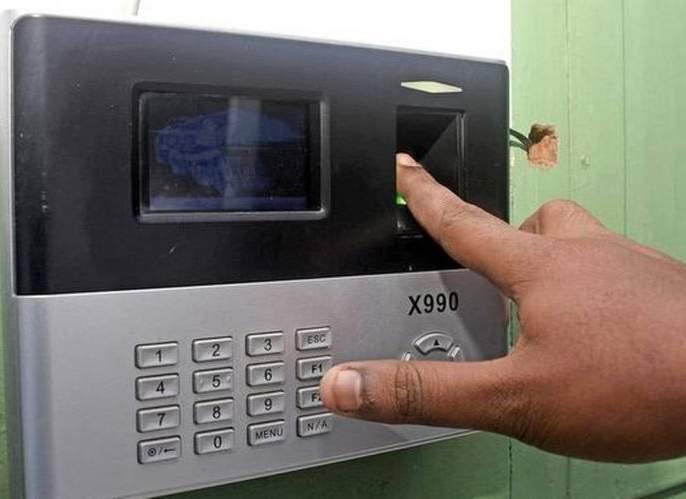Biometric attendance of 928 seasonal hostels in the state are 'fail'   राज्यात ९२८ हंगामी वसतिगृहांतील बायोमेट्रिक हजेरी 'फेल'