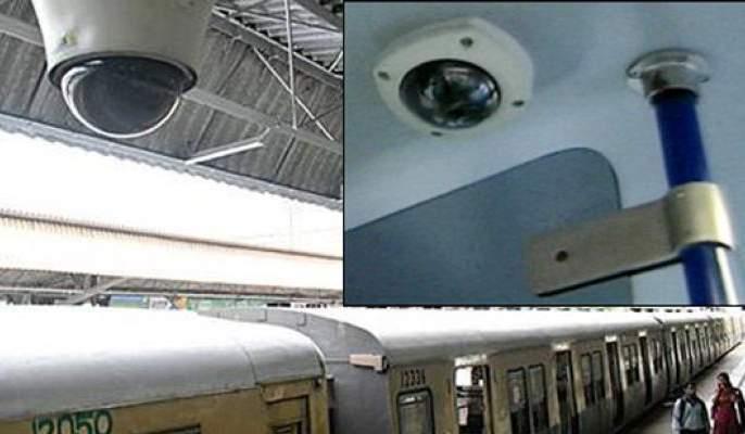 CCTV cameras at Thane railway station will increase | ठाणे रेल्वे स्थानकातील सीसीटीव्ही कॅमरे वाढणार