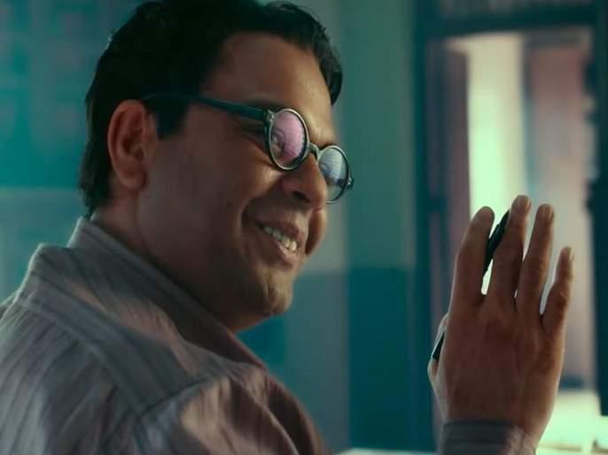 School Time P.L. Deshpande Will be play this Actor in Bhai Vyakti ki Valli movie | 'भाई व्यक्ती की वल्ली'मध्ये शालेय जीवनातील पु.लं.च्या भूमिकेत दिसणार हा अभिनेता