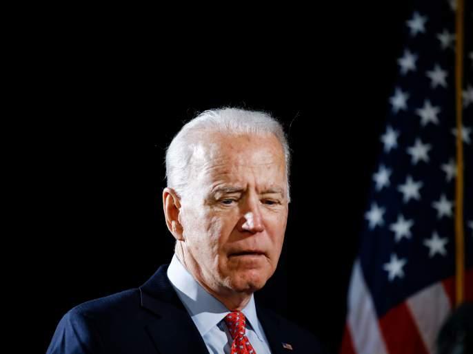Biden is the Democratic nominee in america | बायडेन यांना डेमोक्रॅटिक पक्षाची उमेदवारी नक्की