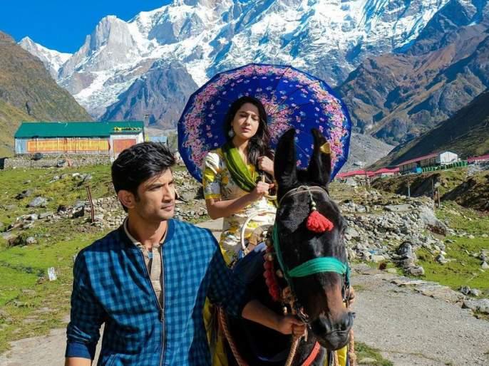 Kedarnath Movie Review : हृदयस्पर्शी प्रेमकथा!! | Kedarnath Movie Review : हृदयस्पर्शी प्रेमकथा!!
