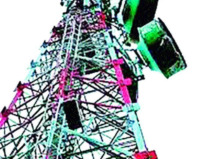 BSNL closed tower due to election | निवडणुकीमुळे बीएसएनएलचे बंद टॉवर होणार सुरू