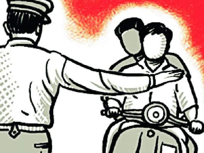 Careful, do not drive vehicles to minors | सावधान, अल्पवयीनांना वाहन देऊ नका