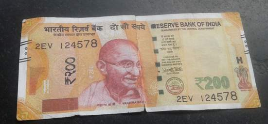 Fake currency notes in Shahgad area | शहागड परिसरात बनावट नोटा चलनात