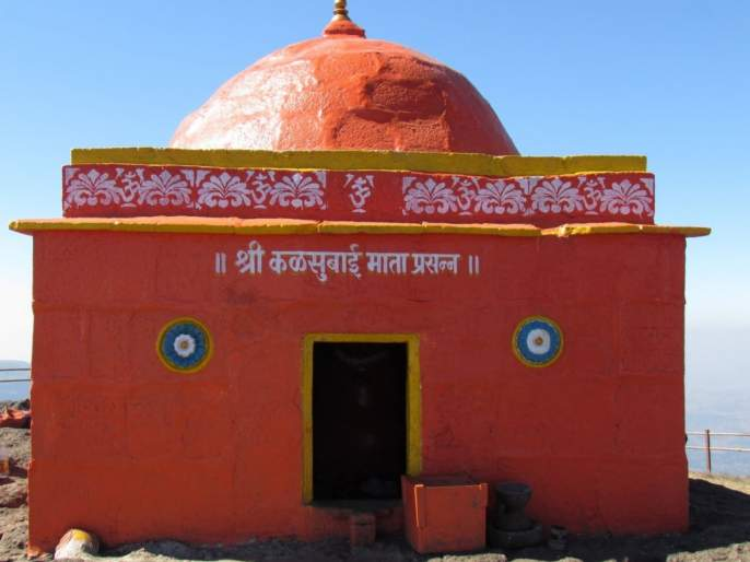 Kalaashubai Devi Column Vault | कळसूबाईमाता घट कलशाचे पूजन