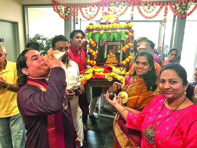 Gajanan maharaj's festival celebrated in America too! | अमेरिकेतही झाला 'गण गण गणात बोते' चा गजर!