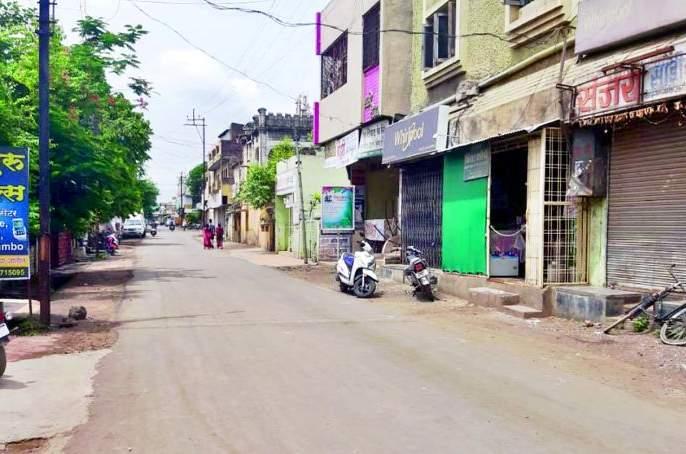 Spontaneous response to the ban on public communication in Khamgaon | खामगावात जनता संचारबंदीला उत्स्फूर्त प्रतिसाद