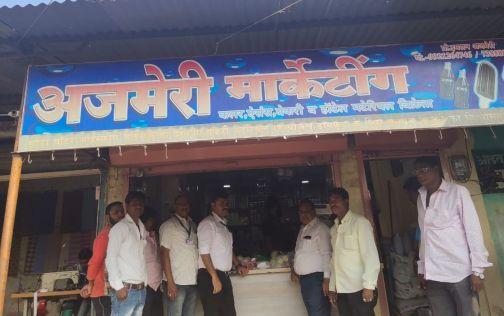 Penalty action against the plastic vendors in martyrdom | प्लास्टीक विक्रेत्यांविरोधात शहाद्यात दंडात्मक कारवाई
